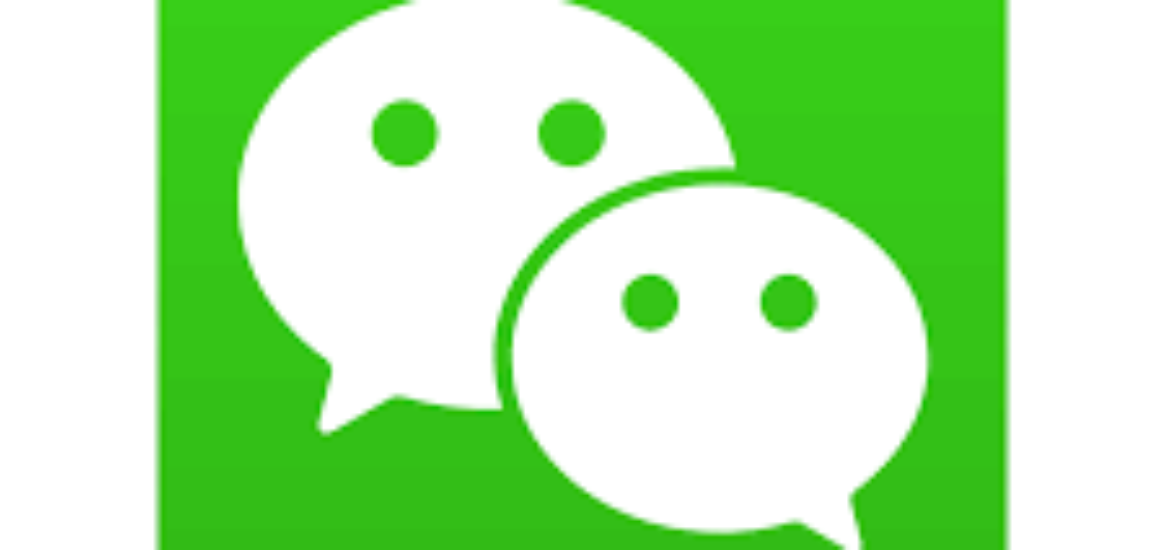 WeChat LPI official page